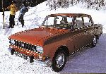 photo Car Moskvich 2138